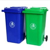 Bán thùng rác nhựa composite có bánh xe 120l
